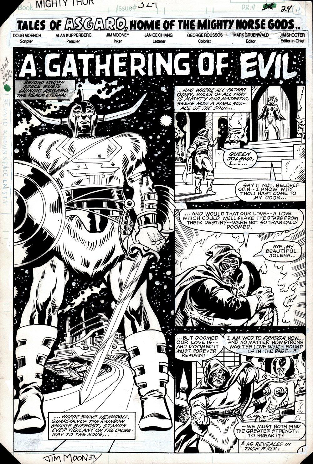 Thor #324 p 1 SPLASH (HEIMDALL ON THE RAINBOW BRIDGE GUARDING ASGARD, & ODIN!) 1982