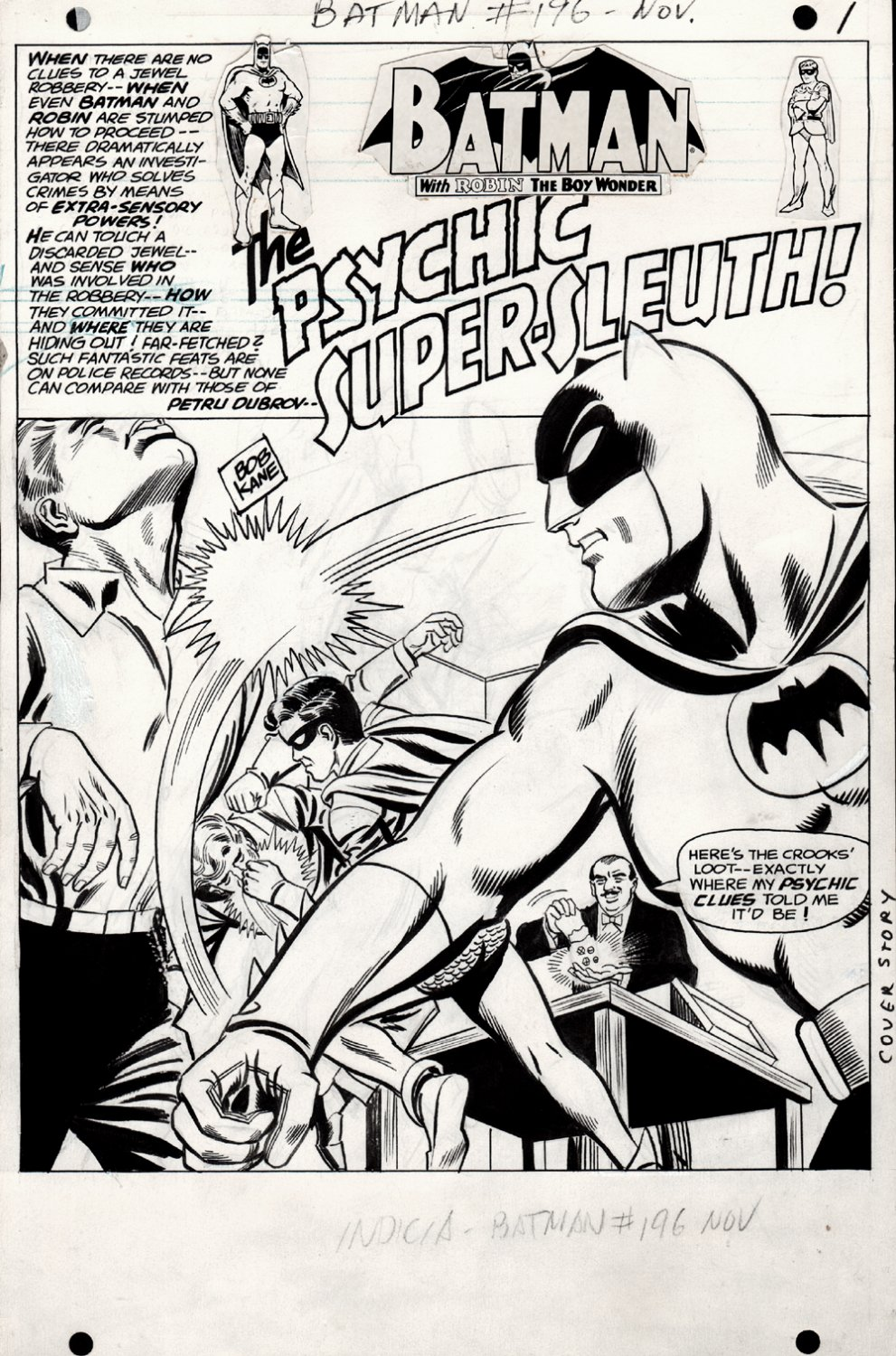 Batman #196 p 1 SPLASH (1967)