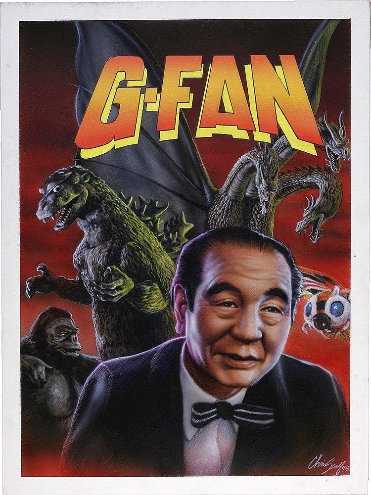 G-Fan  Godzilla Cover Painting (Large Art) 1995