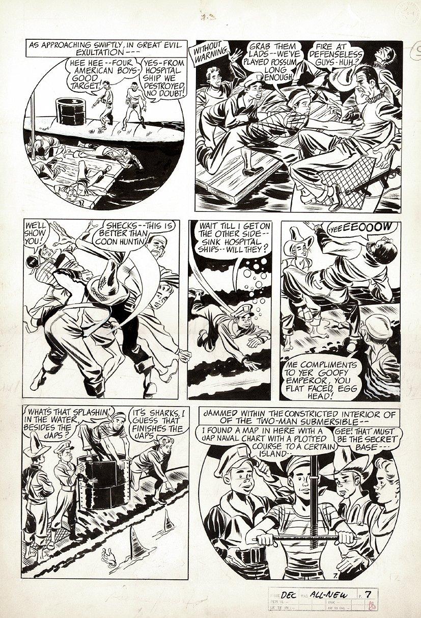 All-New Comics #6 p 7 (World War 2 Battle Pg) 1943