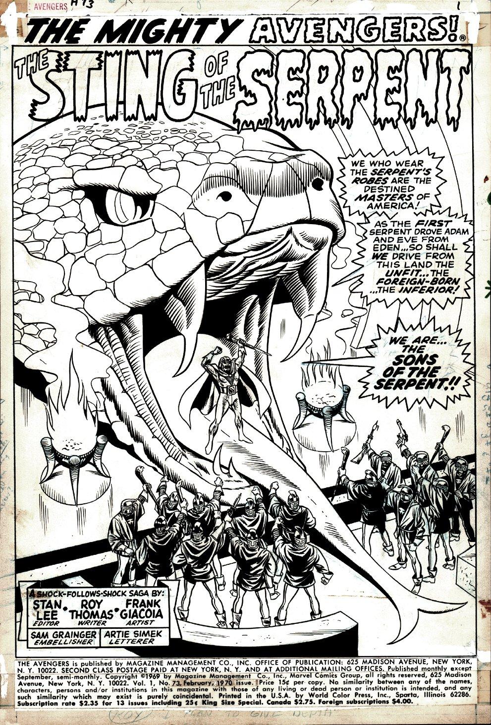 Avengers #73 p 1 SPLASH (1969)