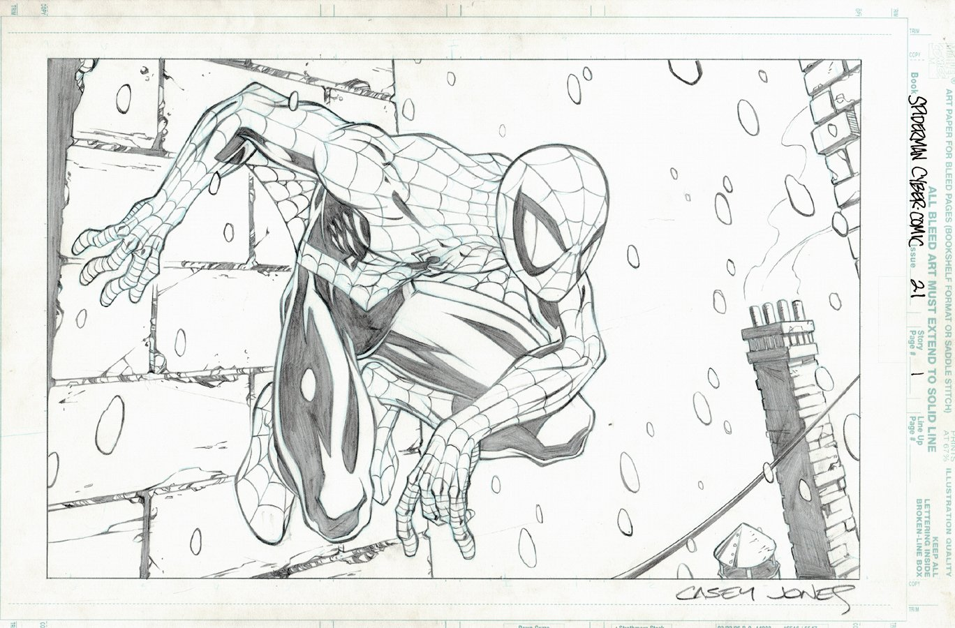 Spider-Man Cyber Comic #21 p 1 SPLASH (Awesome Spider-Man Splash!) 1996