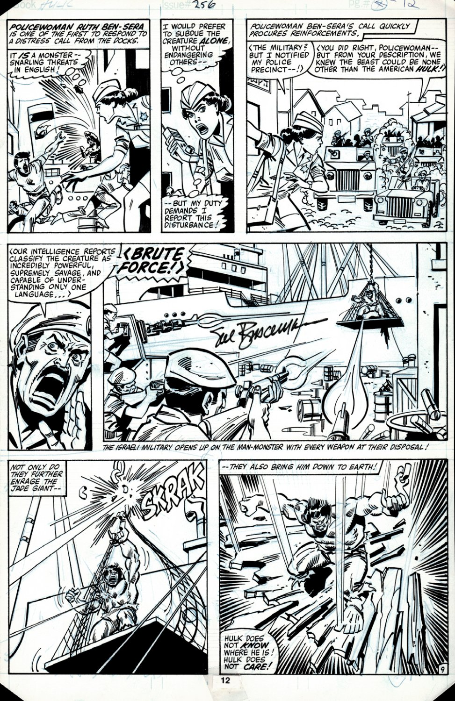 Incredible Hulk #256 p 9 (HULK BATTLES ISRAELI POLICE! VERY FIRST PANEL APPEARANCE OF ISRAELI SUPERHERO: SABRA) 1980