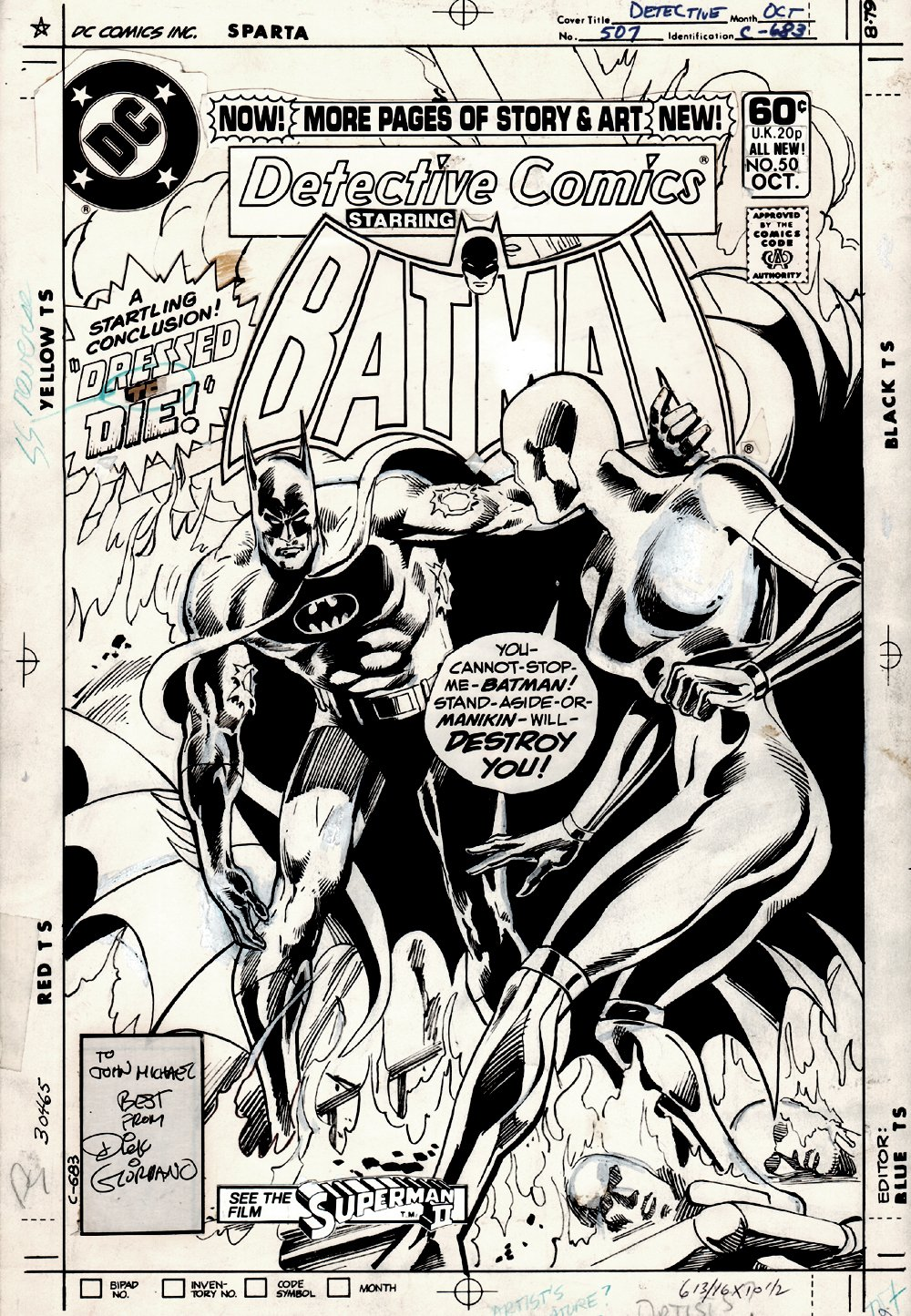 Detective Comics #507 Cover (1981)
