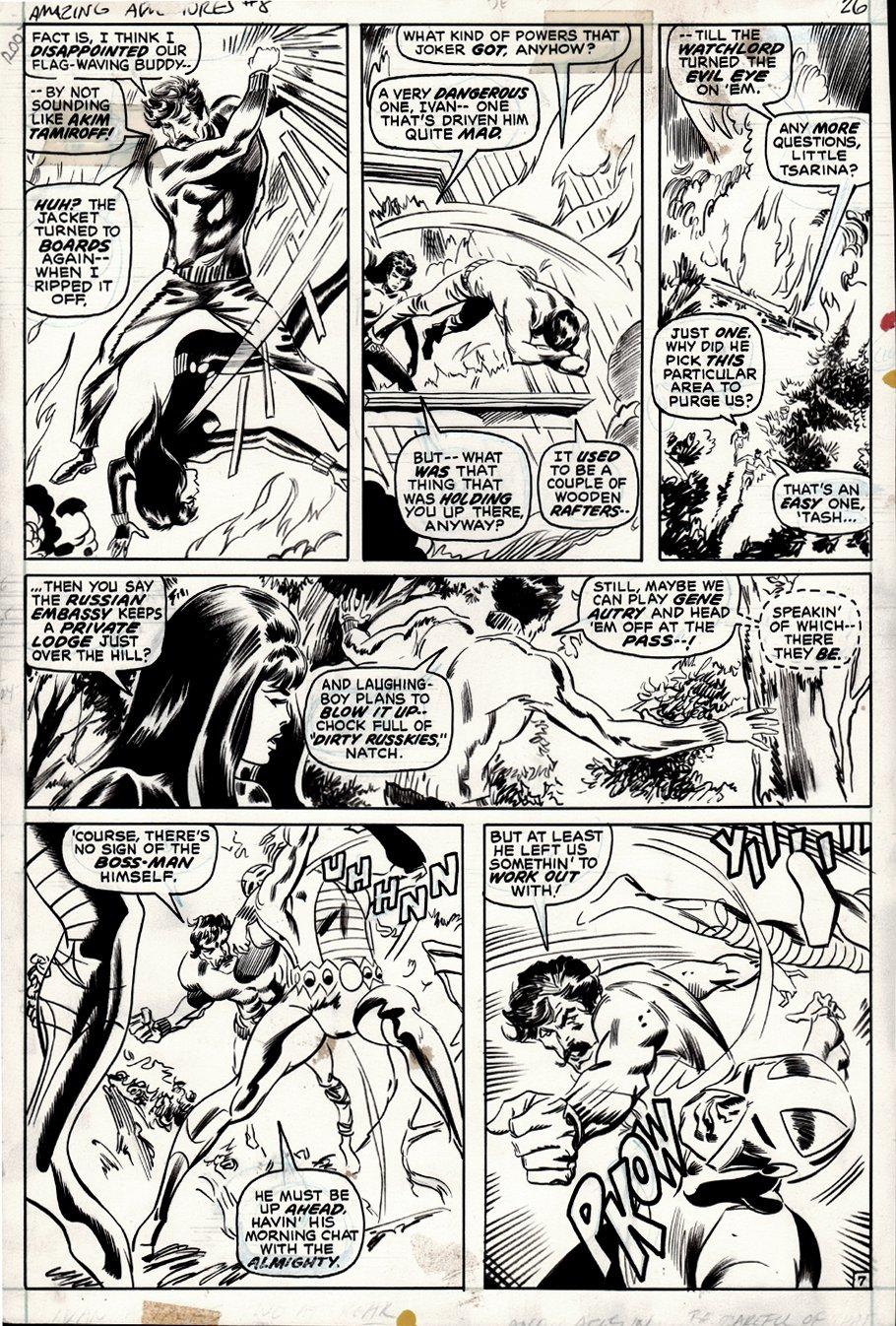 Amazing Adventures #8 p 7 (1971)