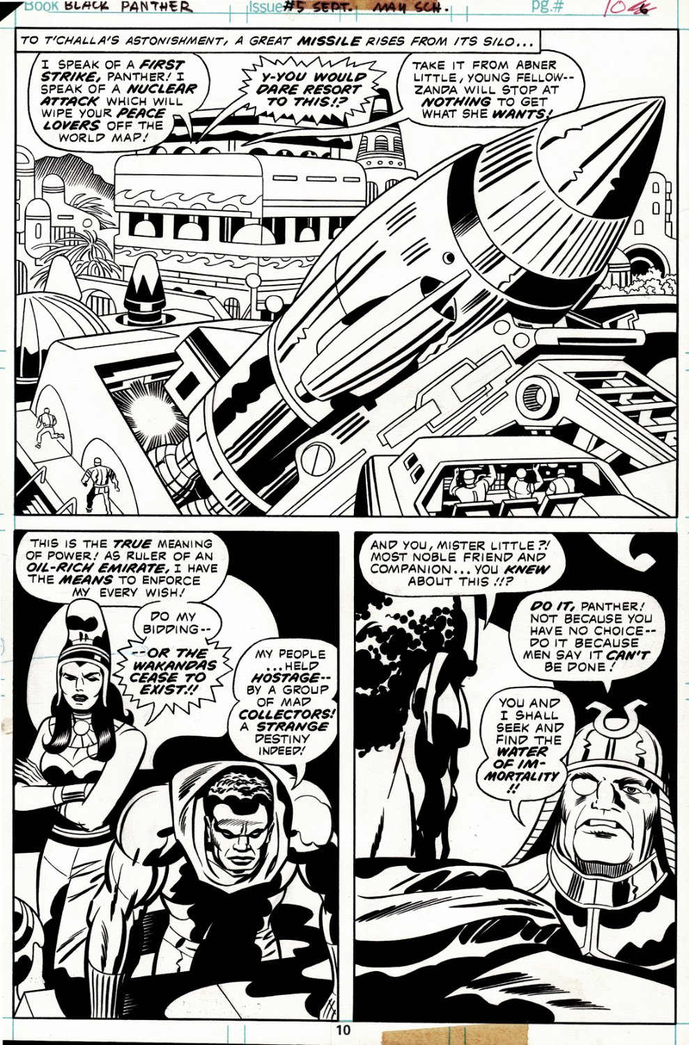 Black Panther #5 p 10 (HALF SPLASH!) 1977