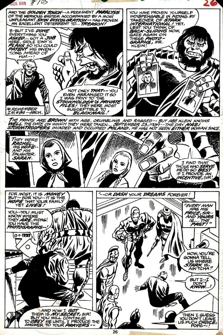 Iron Man #105 p 26 (IRON MAN!) 1977