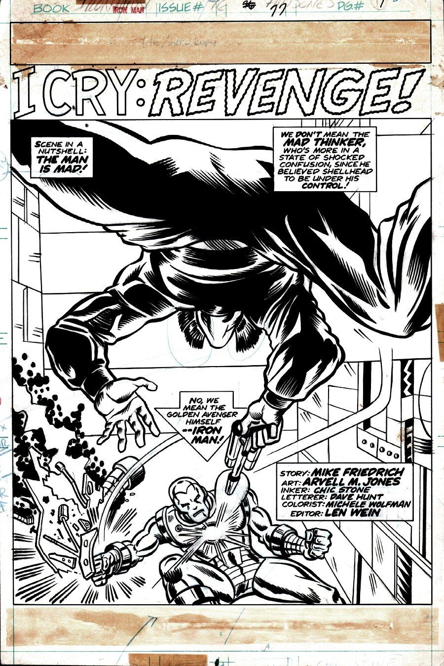 Iron Man #77 p 1 SPLASH (1975)